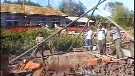 庭院能源生態工程建設 管理 使用(一)