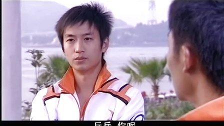 【动画真人版】火力少年王 第一+二+三部+火力少年王之舞动火力 2006