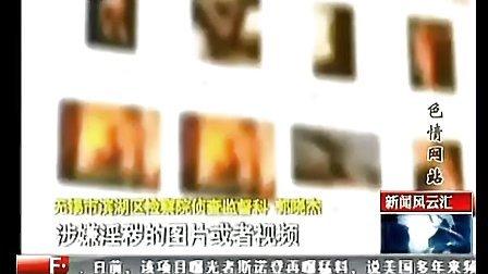男同性视频-3023视频-p20视频图片