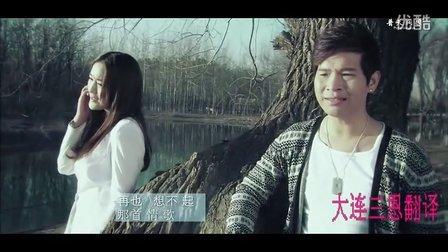 转编:龙梅子歌曲专辑(26)——《情歌继续唱》(16首音画图文) - 文匪 - 文匪的博客