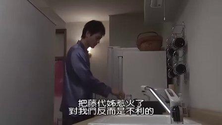 女系家族日剧海报