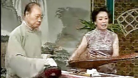 筱丹桂之死.24(苏州评弹)