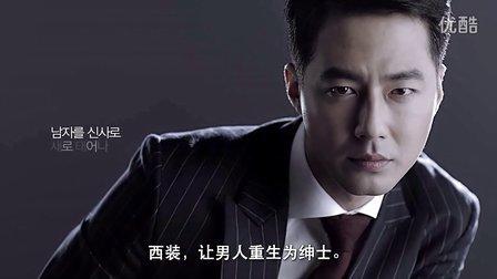 [傾成出品][韓語中字]趙寅成最新Parkland西裝廣告 Ver.A