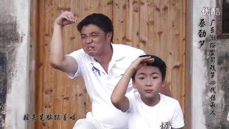 中国少年之声《皮影戏》杨磊