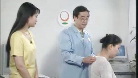 體育保健按摩系列(9)治療頸椎病