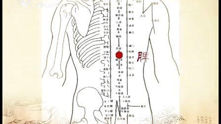 《会治病的石头--砭石》6、慢性胃炎的砭石疗法