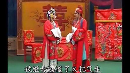 河北梆子《古墓奇冤》全剧 赵爱莲 王会松 杜三