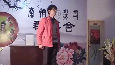 秦腔《苏秦激友》张仪唱段