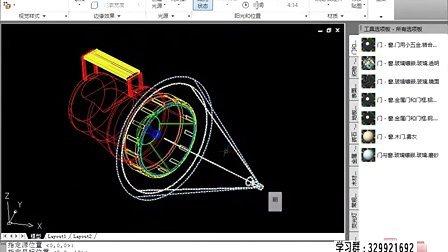 cad cad教程 cad视频教程 cad模型插座二维三维及手提灯渲染03
