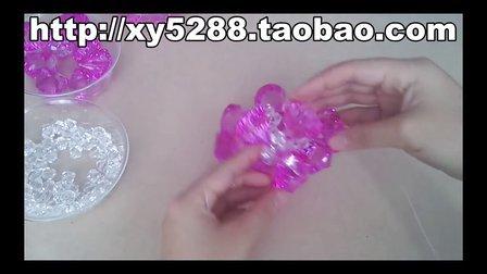 工DIY步骤视频教程水晶串珠v步骤球技巧详细v9小串珠图片