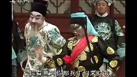 江苏地方戏曲扬琴戏《闹花灯》(