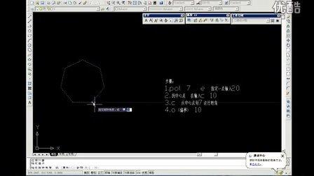 cad中级教程 autocad2002试题汇编(苏永文)