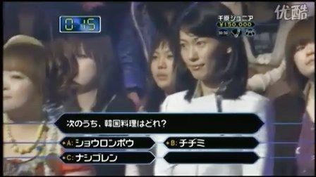 『クイズ$ミリオネア』'10.3.9 (1-3) 千原ジュニア&サバンナ高橋