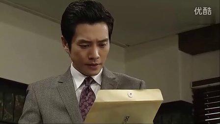 宇珠剪辑51-55集
