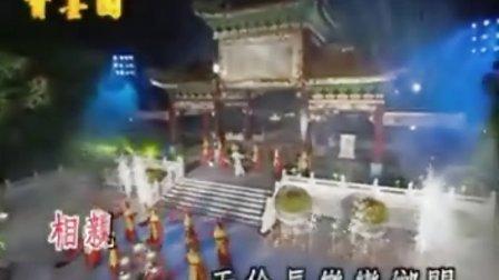20100324宝墨园-粤剧精华-第二碟
