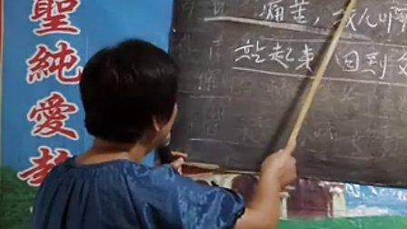 基督教诗歌教唱:站起来:马香娥老师