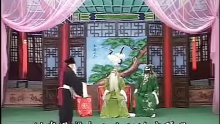020-豫剧-包青天02