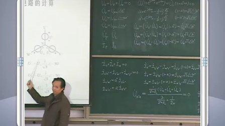 上海交大基本电路理论59