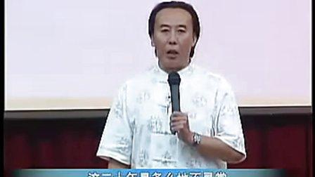 优酷网-高品质沟通 06【名家论坛】