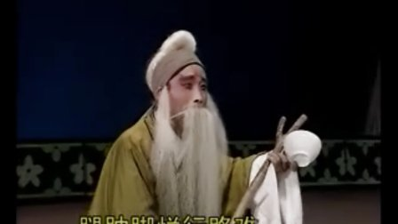 曲剧《三子争父》2 孔素红 刘典章