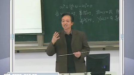 上海交大基本电路理论57