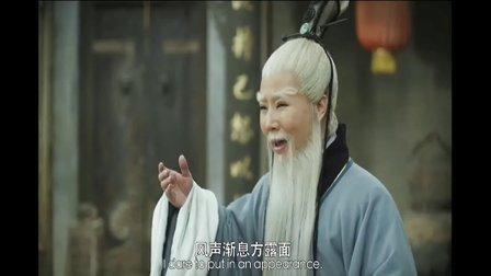 晋剧电影艺术片《傅山进京》1