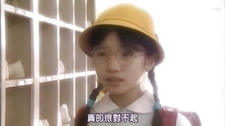 樱桃小丸子真人版05