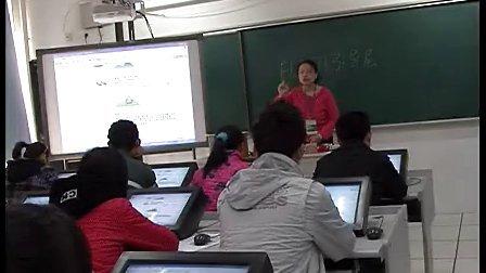 flash引导层的应用 姜虹_全国初中信息技术优质课