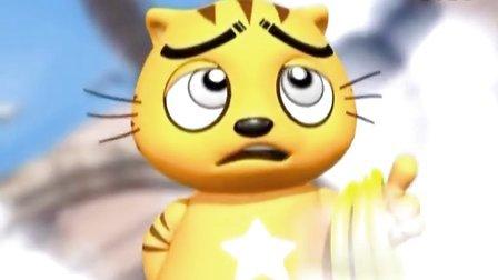 专辑:快乐星猫图片