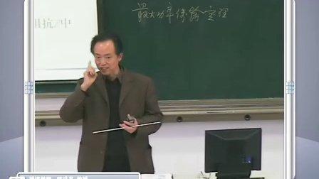 上海交大基本电路理论54