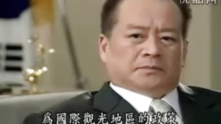 洛城生死恋10__国语