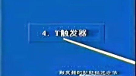 计算机电路基础 第十二讲 时序逻辑电路(三)