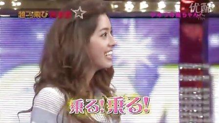 2010.07.02 超ブッ飛び映像祭2010 - 嵐 part