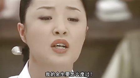 千年鹤【韩国电影教父林权泽第100部作品】