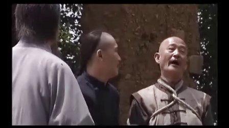 百年虚云 第13集