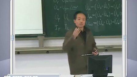 上海交大基本电路理论58