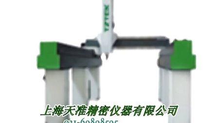二次元影像测量仪上海影像仪三坐标苏州昆山常州宁波标杭州投影仪上海天准精密仪器有限公司