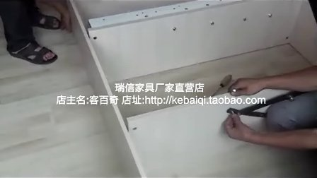 瑞信家具气压高箱床安装视频