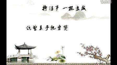 空山——墨明棋妙:河图图片