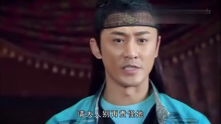 视频/紫钗奇缘粤语_HDTV_30