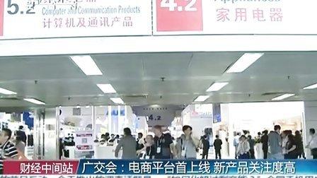 筏轮上线图解_新产品上线_新产品上线图片 - http://www.qiuhuasuan.com