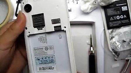 悠小乐-联想a800拆机测试换屏视频教程