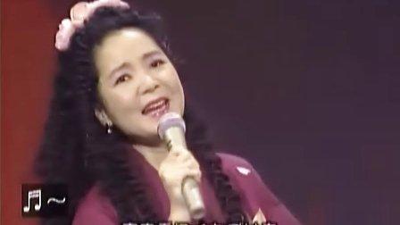 邓丽君,翁倩玉--夜来香(1994日本演唱会)