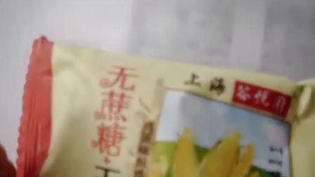 惊爆!上海知名品牌无糖饼干竟有不明纤维!