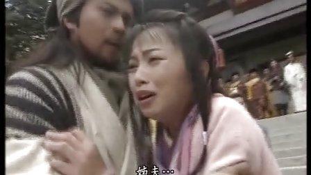 天龙八部97版 34 粤语