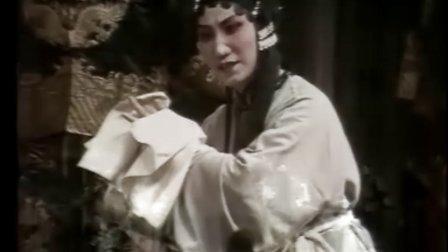 晋剧 《见皇姑》  牛桂英 张嘉盛 常果香