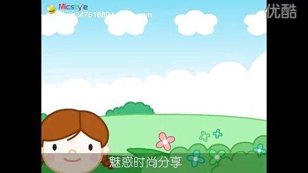 韩国儿歌大全——韩语幼儿早教启蒙系列动画
