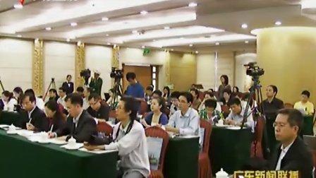 广东:办好民企招商 推动转型升级20110411 广东新闻联播