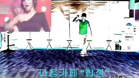 【丸子控】[HIPJAM]miss A - Bad Girl Good Girl 舞蹈教学12
