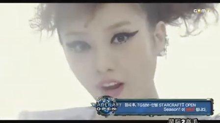 100915 GSL星际2公开赛32强第一日 Maka(T) vs jookTo(Z) 01 2010